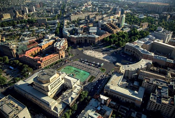 Ville d'Erevan