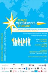 Espace Multiservices Etudiant 2014