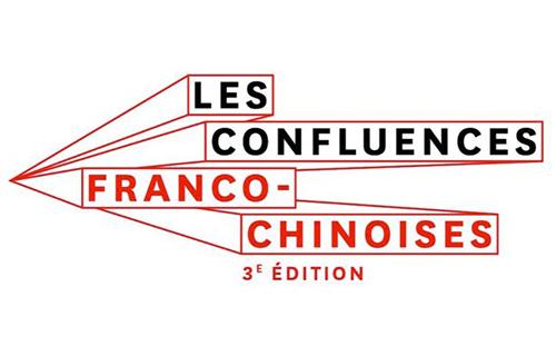 Forum Les Confluences Franco-Chinoises